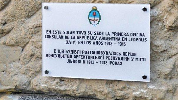 На вулиці Валовій у Львові встановили таблицю консуляту Аргентини