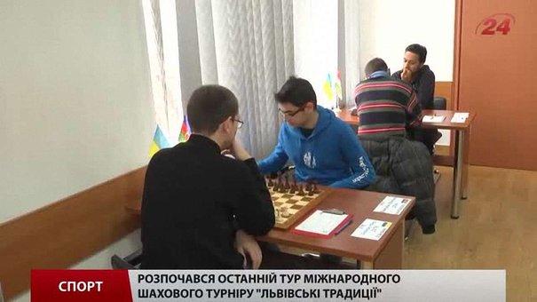 У Львові розпочався міжнародний шаховий турнір «Львівські традиції»