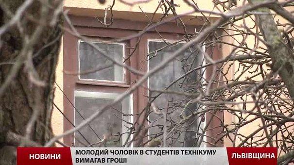 Самбірському викрадачеві людей загрожує 7 років позбавлення волі
