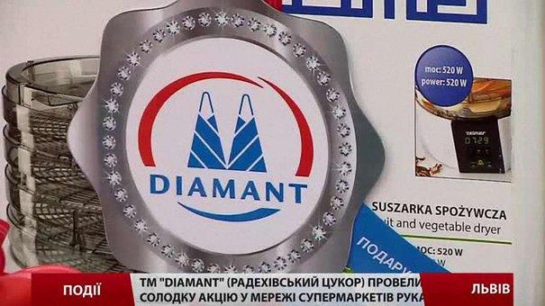 ТМ «Діамант» провела солодку акцію у мережі супермаркетів «Рукавичка»