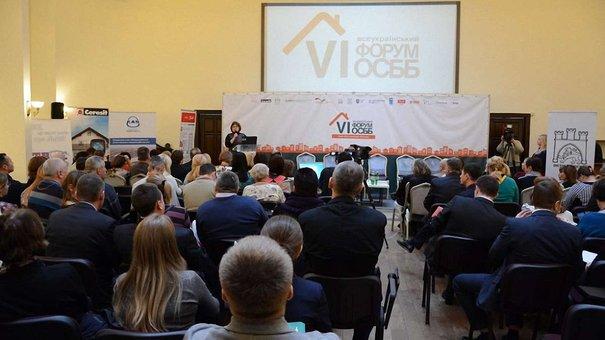 Учасники Форуму ОСББ у Львові напрацьовують нові законодавчі ініціативи