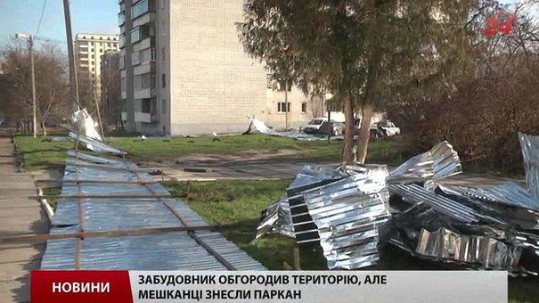 У Львові пропонують квартири в десятиповерхівці, а дозвіл є лише на три поверхи