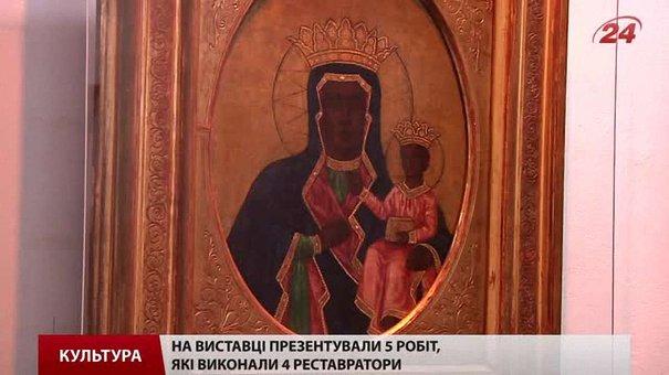 На реставрацію столітніх ікон у Львові зібрали ₴20 тисяч