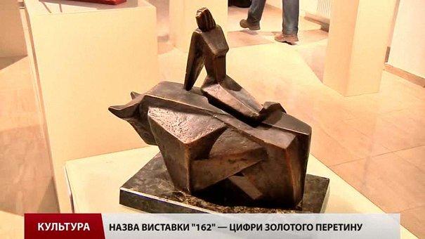 Восьмеро молодих авторів демонструють у Львові сучасну скульптуру і графіку
