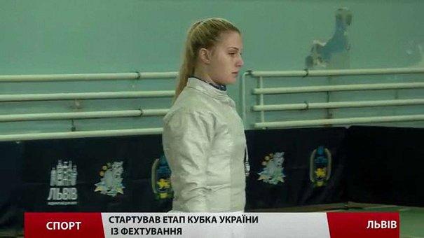 У Львові фехтують олімпійські чемпіонки