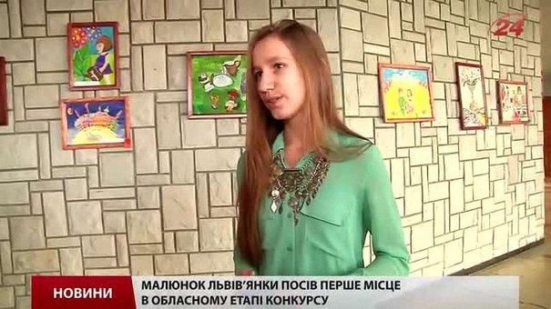 У Львові нагородили майбутніх сумлінних платників податків