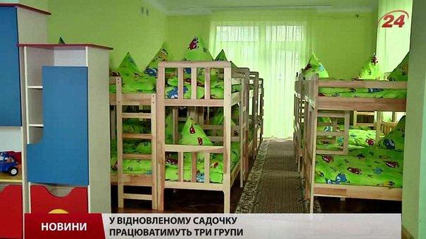 Львівським дошкільнятам до Миколая місто подарує садочок