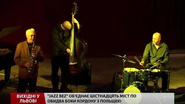 На вихідних львів'ян запрошують на Jazz Bez, «Ніч у Львові» та благодійний ярмарок