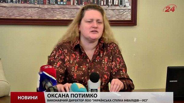 У Львові створили курс аудіолекцій для незрячих студентів