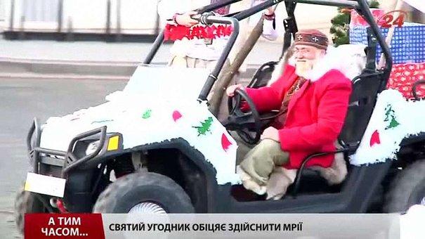 Львівська малеча допомогла Миколаю відчинити двері його резиденції