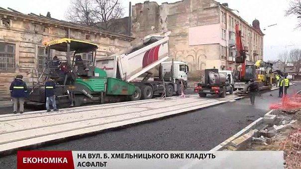 Мешканці Підзамча хочуть повернути бруківку на вул. Б. Хмельницького