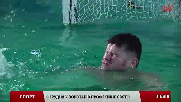 У День воротаря львівські голкіпери поділились секретами свого ремесла