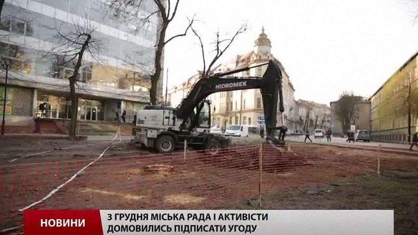 Активісти блокують будівництво в сквері святого Юра, бо їх «обдурила» міська рада