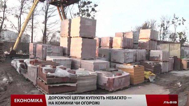 У Львові в державній лабораторії перевірили якість вітчизняних будматеріалів
