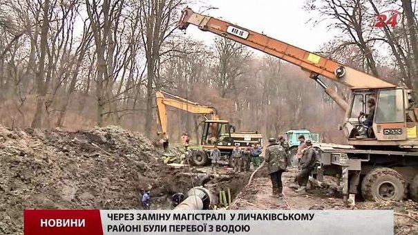 Водопостачання Личаківського району «Львівводоканал» обіцяє відновити швидше