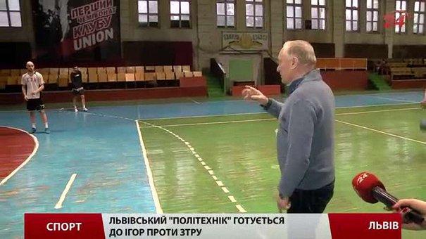 Львівський гандбольний «Політехнік» готується поквитатись із ЗТРом