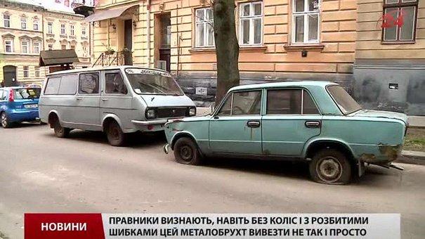 У Львові з власниками покинутих машин обіцяють судитися