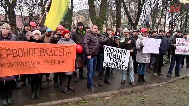 На мітингу у Львові шахтарі вимагали зарплати і підняття закупівельних цін на вугілля