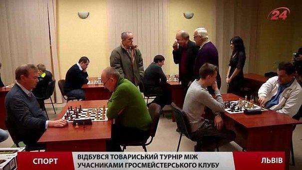 Львівські розумники з'ясовували стосунки за шахівницею
