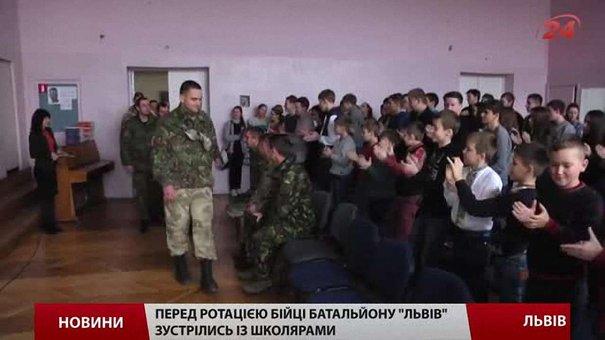 Бійці батальйону «Львів» перед ротацією на схід зустрілись зі школярами