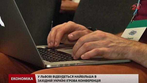 Львів збере понад 400 розробників комп'ютерних ігор