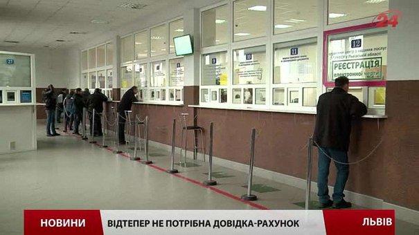 Зареєструвати автомобіль у Львові тепер можна за спрощеною процедурою