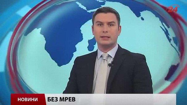 Головні новини Львова за 10 грудня