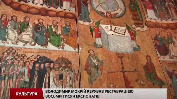 Львів'янин Володимир Мокрій відновив близько 8 тисяч сакральних експонатів