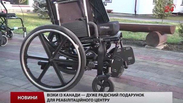 Українці з Канади передали до Львова понад 100 інвалідних візків
