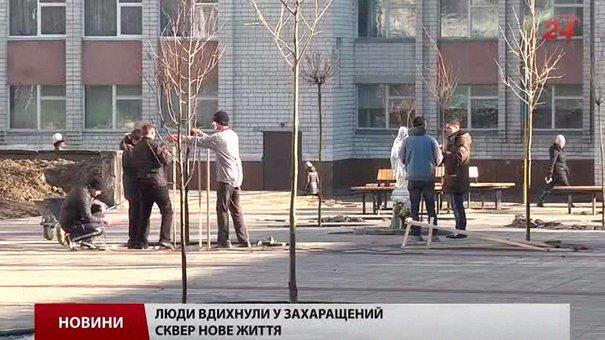 У Львові урочисто відкрили Сквер Гідності