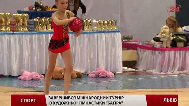 Завершився міжнародний турнір із художньої гімнастики «Багіра»