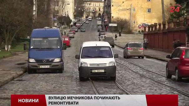 Сьогодні у Львові закриють вулицю Мечникова