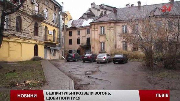 Безхатьки ледь не спалили унікальний палац у центрі Львова