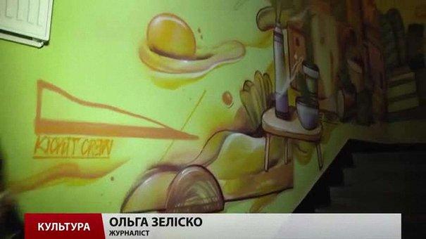 Стіни львівських будинків розмалювали графіті-художники з усієї України