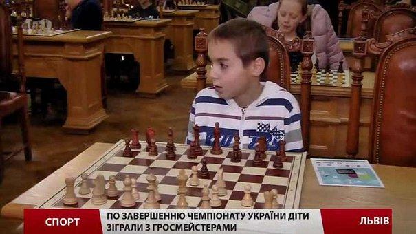 Львівські діти отримали автографи від фіналістів і чемпіонів України з шахів