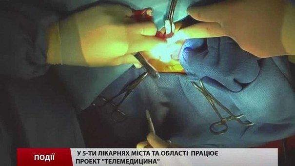 Закордонне лікування в межах України — ДТЕК підключив Львівський ОХМАДИТ до «Телемедицини»