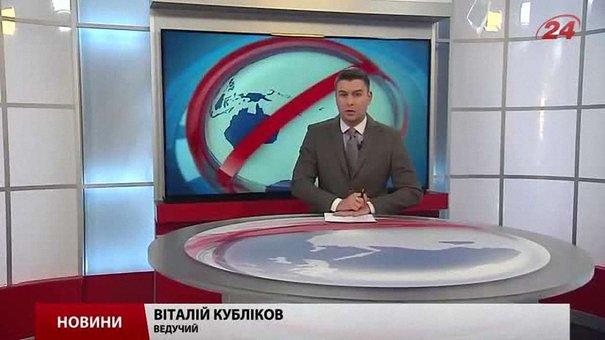Головні новини Львова за 16 грудня