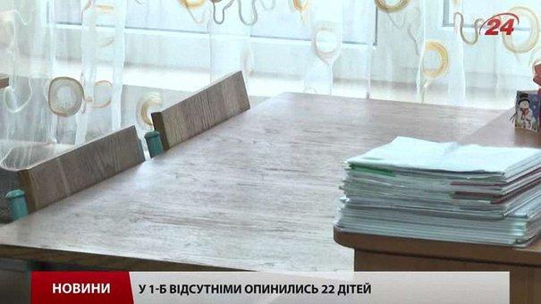 Інформація про масове отруєння першачків у львівській школі поки не підтверджена