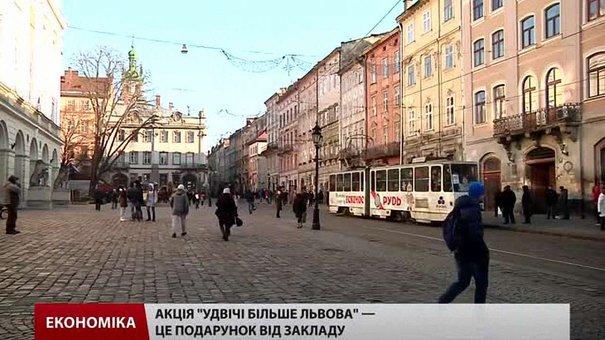 До Миколая буде «Удвічі більше Львова»
