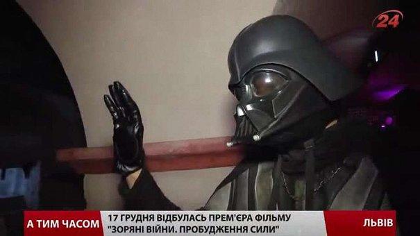 Прихильників «Зоряних воєн» зібрали на вечірці «Зоряні війни з Люкс ФМ»