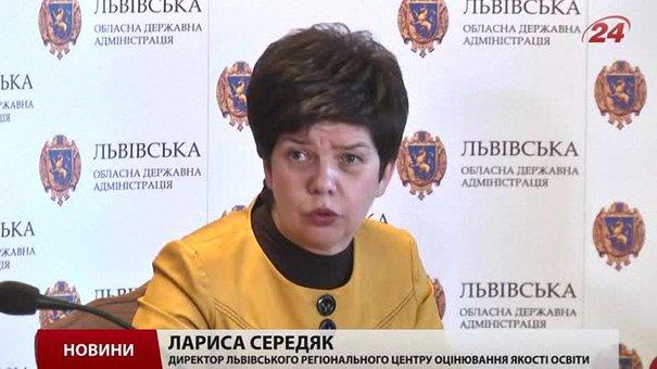 У Львові абітурієнтів запрошують на пробне ЗНО
