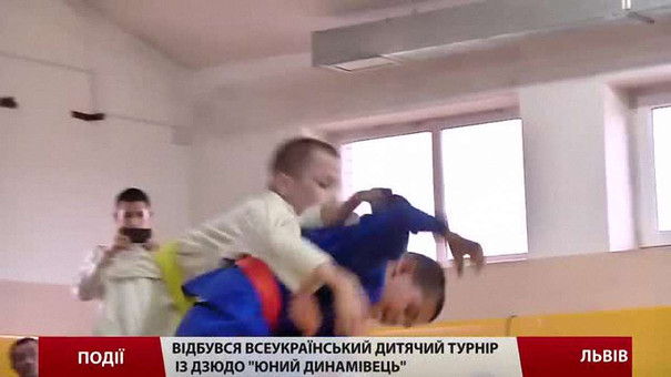 Відбувся Всеукраїнський дитячий турнір із дзюдо «Юний динамівець»