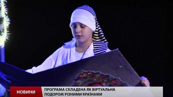 У Львівському цирку відкрився новорічний сезон