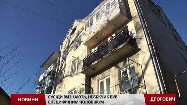 Поліція Дрогобича кваліфікувала смерть місцевого прокурора як доведення до самогубства