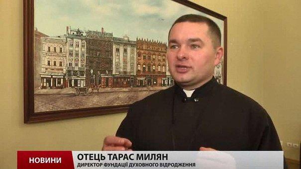 Львівські родини запрошують провести Старий рік «У гостях у Василя та Маланки»