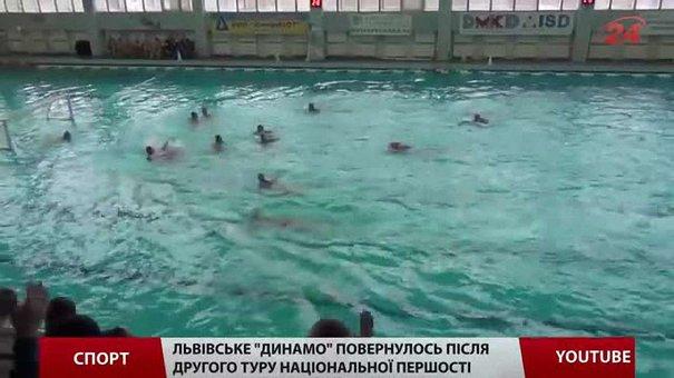 Львівське «Динамо» розповіло про зміни у регламенті чемпіонату і відпочинок