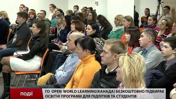 Open World Learning безкоштовно підбирає освітні програми для підлітків та студентів