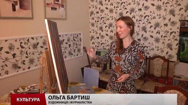 Львівська журналістка і художниця Ольга Бартиш відкриє першу персональну виставку