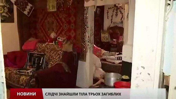 Правоохоронці затримали вбивцю двох жінок і дитини на Львівщині