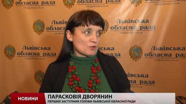 На Львівщині майже вдвічі скоротили кількість обласних програм